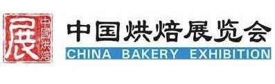 Tht 18th China Bakery Exhibition