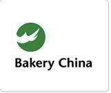 International Baking Industry Exhibition